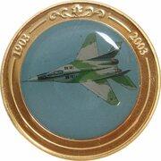 Token - 100 Years of Flight (Mikoyan MiG29) -  avers