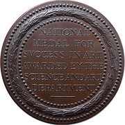 National Medal for success in Art – revers