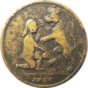 Medallion - Duke of Cumberland – revers