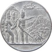 Battle of Salamanca. British Army enters Madrid – avers