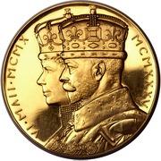 Medal - George V (Silver Jubilee) – avers