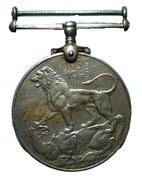 War Medal 1939-1945 – revers