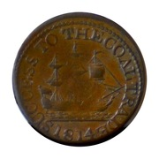 1 farthing (South Shields) – revers