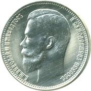 37 roubles 50 kopeks – avers
