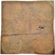 10 Kopek Novodel - Cathrine I. (1725-1727 - Klippe) – revers
