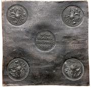 Poltina - Ekaterina I (Plate money) – avers