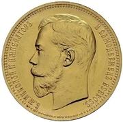 37 Rubles 50 Kopecks / 100 Frankow - Nikolai II – avers