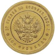 37 Rubles 50 Kopecks / 100 Frankow - Nikolai II – revers