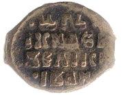 Denga - Ivan IV (ДЕ) – revers