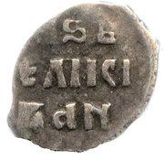Denga - Ivan IV (M) – revers