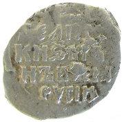 Kopeck - Ivan IV (Velikiy Novgorod; К-ВА) -  revers