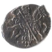 Kopeck - Ivan IV (Velikiy Novgorod; К-МНХ) – avers