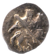Kopeck - Ivan IV (Pskov; MA) – avers