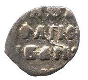 Denga - Ivan IV (Tver) – revers