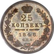 25 Kopeks - Nicholas I -  revers