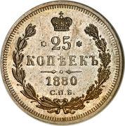 25 Kopeks - Alexander III -  revers