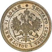 25 Kopeks - Alexander III -  avers