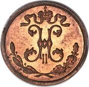 ¼ kopeck Nicolas II -  avers