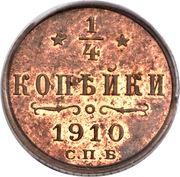 ¼ kopeck Nicolas II -  revers