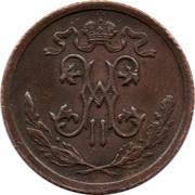 ½ kopeck - Nicolas II -  avers