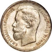 50 kopeks - Nicholas II -  avers