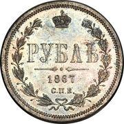 1 Rouble - Alexander II -  revers
