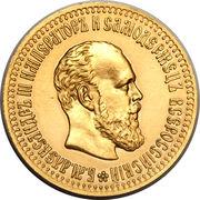 10 Roubles - Alexander III – avers