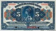 5 Roubles (Indochina Bank - Vladivostok; Specimen) – avers
