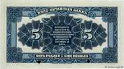 5 Roubles (Indochina Bank - Vladivostok; Specimen) – revers