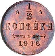 ½ Kopeck - Nikolai II (without mintmark) -  revers