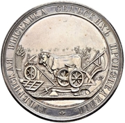 Prize Medal - Ministry of State Properties (Of Provincial Expositions of Agricultural Products) – avers