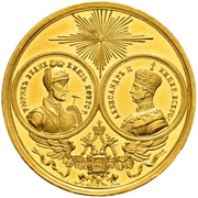 Medal - Alexander II (Opening of the monument Millennium of Russia in Veliky Novgorod) -  avers
