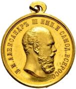 Medal - Alexander III (For diligence) – avers