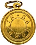 Medal - Alexander III (For diligence) – revers