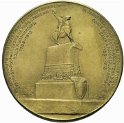Medal - Inauguration of the monument to Field Marshal Alexander Suvorov in Rymnik, Walachia – avers