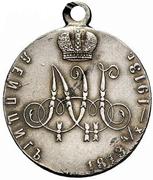 Medal - Nicholas II (100 years of the Battle of Leipzig) – revers