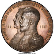 Medal - Russia = Nicholas II - 38th Dragoon Regiment – avers