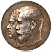 Medal - Nicolas II - 200th Anniversary of the Kazan Infantry Regiment – avers