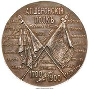 Medal - Nicolas II - 200th Anniversary of the Kazan Infantry Regiment – revers