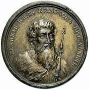 Medal - Grand Duke Grand Duke Vsevolod I Yaroslavich (№ 12) – avers