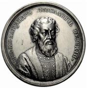 Medal - Grand Duke Alexander Yaroslavich Nevsky (№ 26) – avers