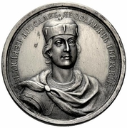 Medal - Grand Duke  Yaroslav III Yaroslavich Tverskoy, 1264-1271 (№ 27) – avers
