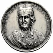 Medal - Grand Duke Vasily I Yaroslavich, 1271-1276 (28) – avers