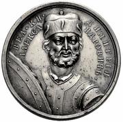 Medal - Grand Duke Dmitry I Alexandrovich, 1276-1281 (29) – avers