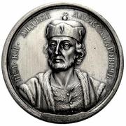 Medal - Grand Duke Andrey II Alexandrovich, 1281-1304 (30) – avers