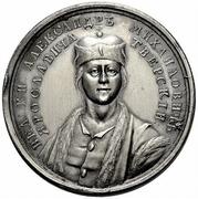 Medal - Grand Duke Alexander Mikhailovich Tverskoy, 1326-1328 (34) – avers