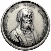 Medal - Grand Duke Grand Duke Ioann I Danilovich, 1328-1340 (№ 35) – avers