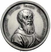 Medal - Grand Duke Ioann Ioanovich, 1353-1359 (№ 37) – avers