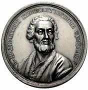 Medal - Grand Duke Dmitry II Konstantinovich Suzdalsky, 1360-1362 (№ 38) – avers
