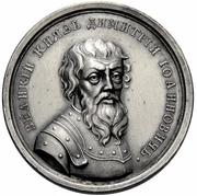 Medal - Grand Duke Dmitry III Iovannovich, 1362-1389 (№ 39) – avers